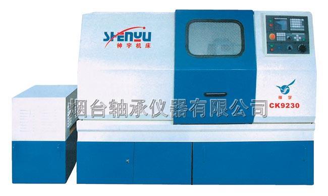 CK9230型轴承套圈数控车床